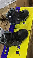 Детские демисезонные ботинки для мальчиков оптом Размеры 27-32