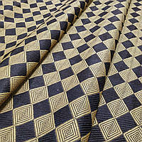 Ткань гобелен Ромбик 150 см (551541)