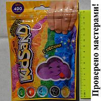 Кинетический песок KidSand с глиттерами (с блестками) 400 г, фиолетовый