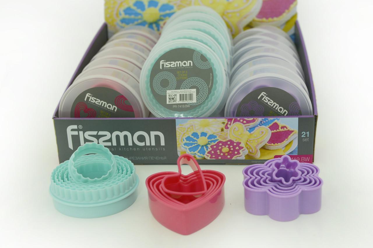 Набор пластиковых форм для вырезания печенья Fissman (PR-7419.BW)