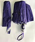 Женский зонт полуавтомат в подарочной упаковке (12 цветов), фото 4