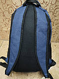 (47*30-большое)Рюкзак спортивный Supreme мессенджер городской опт, фото 4