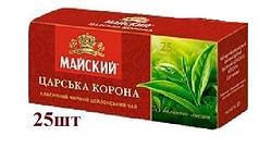Чай Майский Царская корона (крупный лист) 25шт