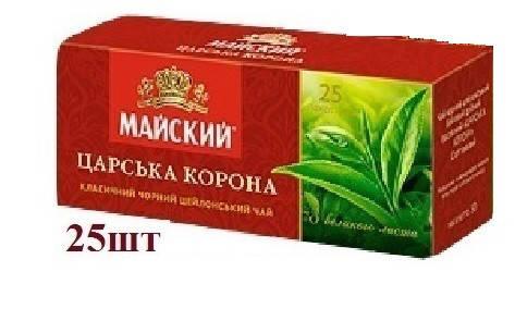 Чай Майский Царская корона (крупный лист) 25шт, фото 2