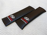 Подушки накладки на ремни безопасности Hyundai Sonata черные