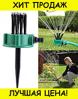 Спринклерный ороситель multifunctional Water Sprinklers распылитель для газона!Спешите Купить