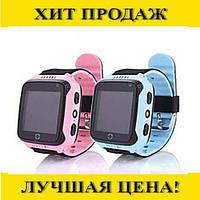 Часы наручные детские Smart Watch Q529 (голубой, розовый)