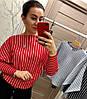 Женский модный свитер в полоску (3 цвета)