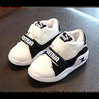 Кросівки дитячі демісезонні POMUA білі Розмір  30 2d7c4ec5275e9