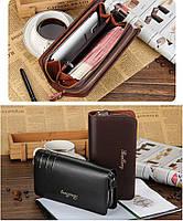 Кошелек,бумажник,клатч,портмоне BAELLERRY Leather S6111