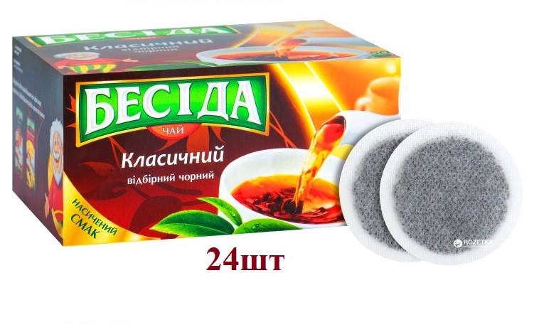 Чай Бесіда черний відбірний ''Класичний'' 24шт