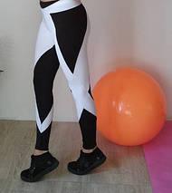 Женские лосины для занятий спортом 42-48 р, фото 2