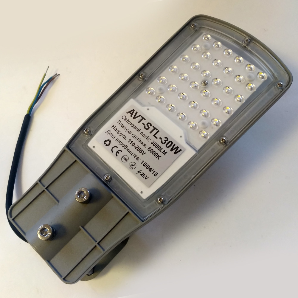 Уличный LED светильник AVT 30W 6000К IP65 3000lm smd с линзами