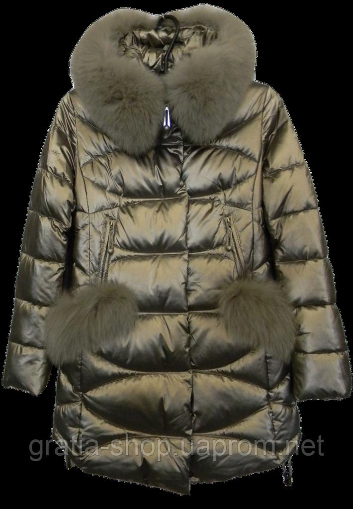 8f4ee5182b2 женские зимние куртки из экокожи Qarlevar р р S 2xl золото