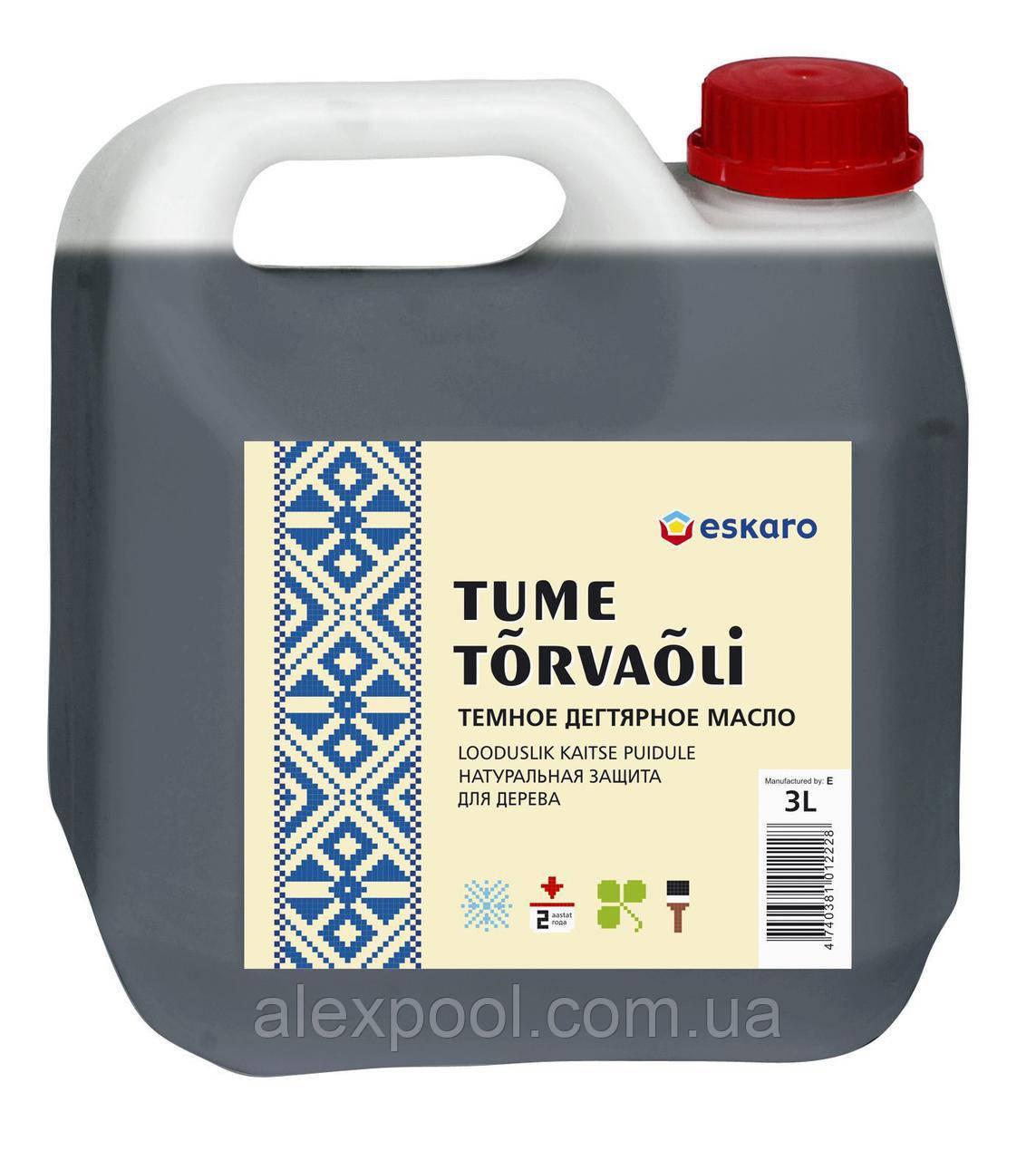 Eskaro Tume Tõrvaõli Темное дегтярное масло 3 л - для срубов, обшивочных досок, теплиц, заборов, бочек