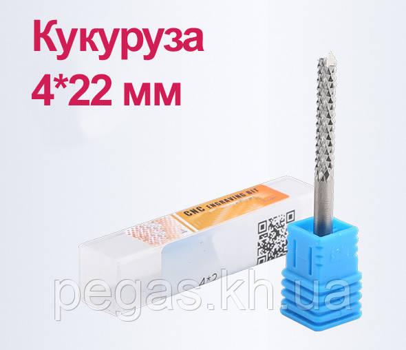 """Фреза твердосплавная """"кукуруза"""" 4х22 мм"""