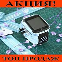 Часы наручные детские Smart Watch Q529 (голубой, розовый)!Хит цена
