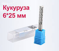 """Фреза твердосплавная """"кукуруза"""" 6х25 мм"""