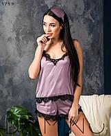 Шелк Армани! Женская пижама спальный комплект нижнее белье шорты маечка с кружевом маска для сна сиреневая S M, фото 1