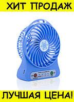 Мини вентилятор mini fan XSFS-01