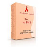 Тест ВИЧ, СПИД