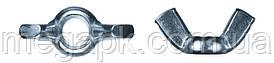Гайка-барашек М5 нержавеющая А2 ГОСТ 3032 DIN 315