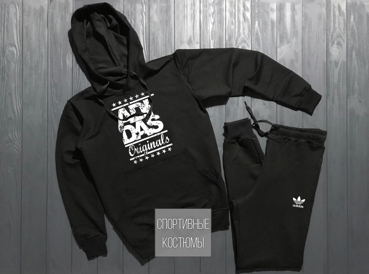 b1504328 Мужской Спортивный Костюм Adidas, Адидас, Черный (в Стиле) — в ...