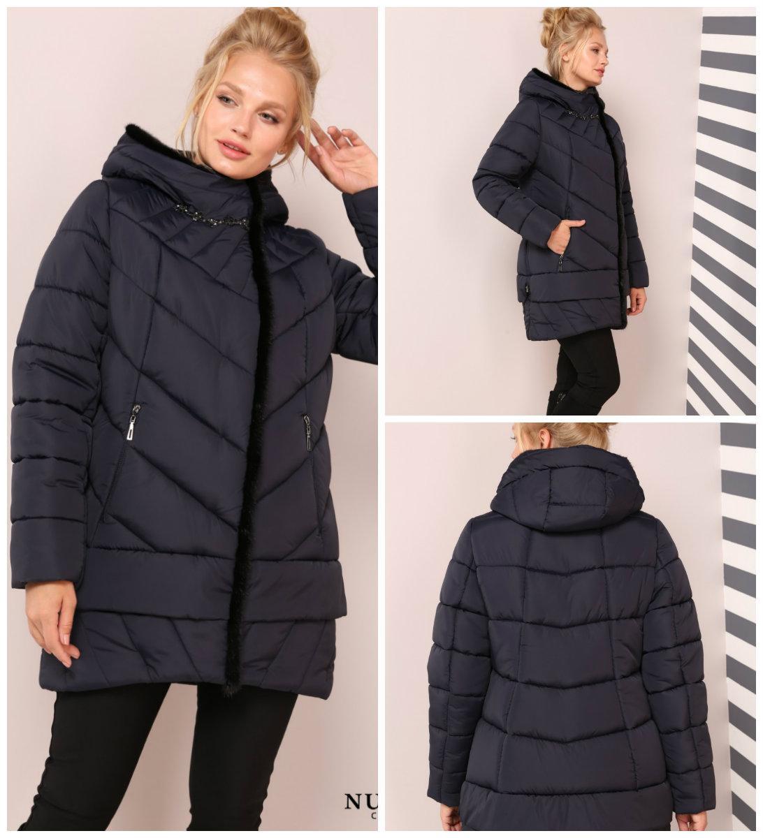 Модная теплая зимняя куртка Эдита, наполнитель биопух 48-64