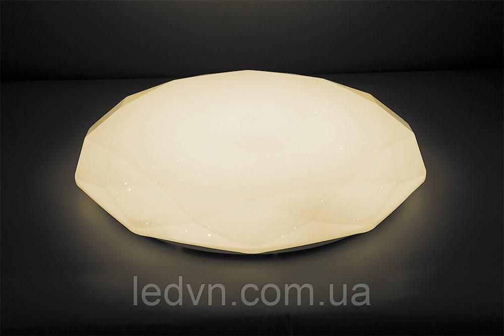 Стельовий світлодіодний світильник led з диммерным пультом Diamant 72watt