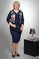 Женское стильное платье  с имитацией болеро и ярким цветочным принтом