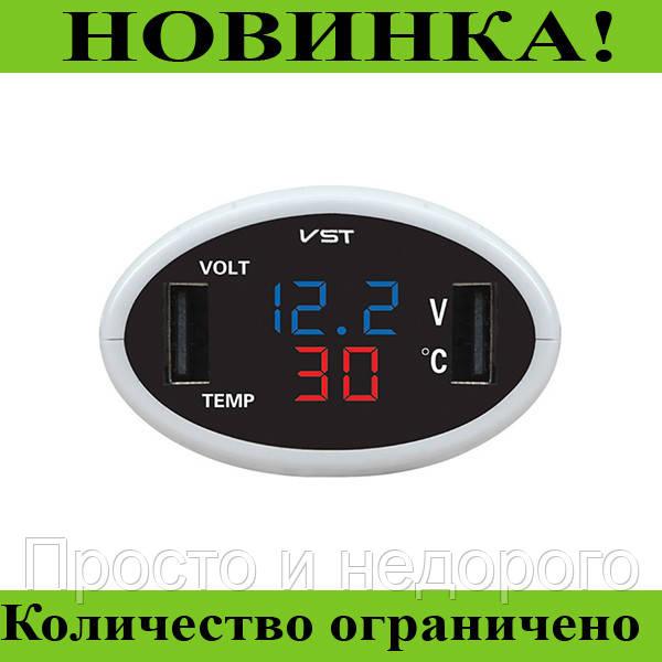 f74808549a60 Часы автомобильные VST 708-5!Розница и Опт, цена 201,45 грн., купить ...