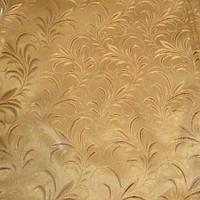 Штора, портьера жаккардовая цвет золотистый