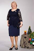 Женское платье гипюровое с брошью от производителя