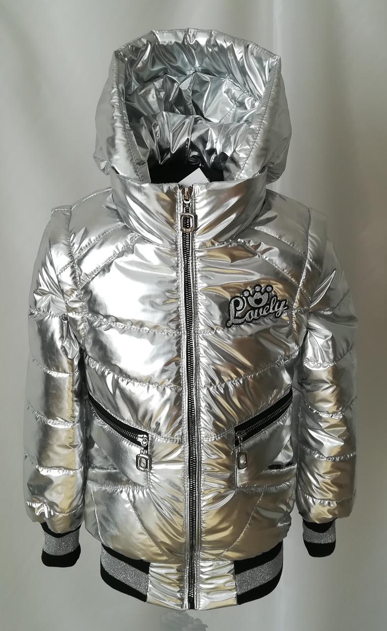 Куртка демисезонная на девочку  удлиненная  32-40