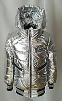 Куртка демисезонная на девочку  удлиненная  32-40, фото 1