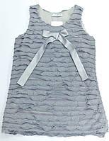 Платье для девочки Bajeczna Tancerka Пепельное