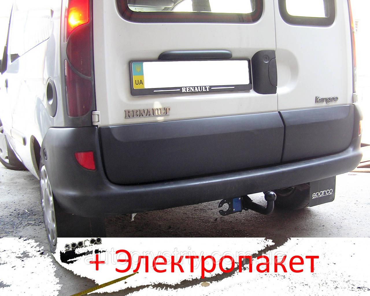 Фаркоп - Renault Kangoo Maxi Фургон (1997-2008)