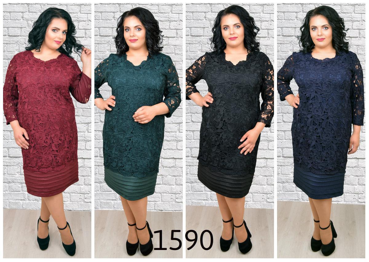 294b2b4c863f8db Женское платье с кружевом больших размеров, 58,60,62: продажа, цена ...