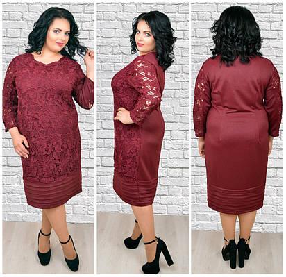 Женское платье с кружевом больших размеров, 58,60,62