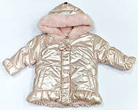 Куртка Wyjatkowy Prezent Розовая