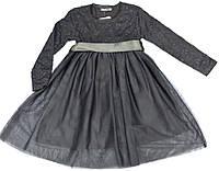 Платье для девочки Milosc Графитовое