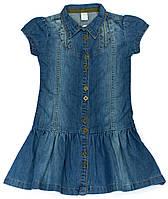 Платье для девочки Klub Fajnych Dziewczyn Джинсовое