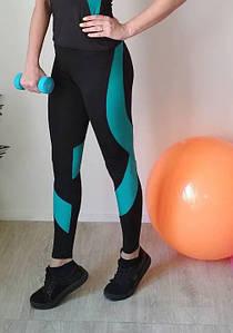 Эластичные женские лосины для спорта 42-48 р