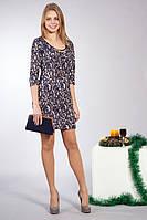 Стильное прездничное женское платье