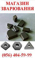 Пластины твердосплавные сменные и напаиваемые Т5К10, ВК8, Т15К6