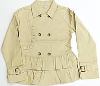 Куртка Lubisz To Бежевая (осенне-весенняя)