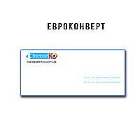 Евроконверт с нанесению логотипов [220x110 мм]