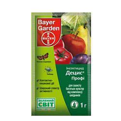 Інсектицид Децис Профі 1г Bayer Garden