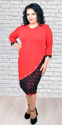 Женское трикотажное платье с  оригинальной вставкой из макраме, 52,54,56,58