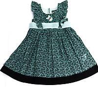 Платье для девочки Czarodziejski Pyl Узор